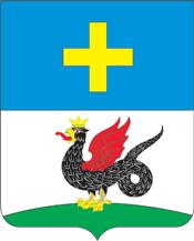 Каширу