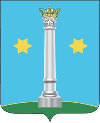 Коломну