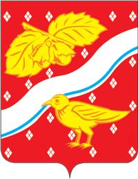 Орехово-Зуево