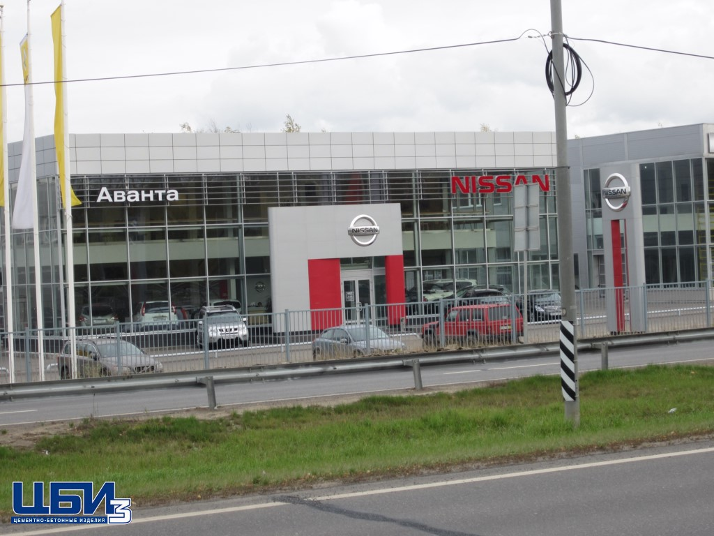 Заливка бетона для Автоцентра Аванта на объездной дороге