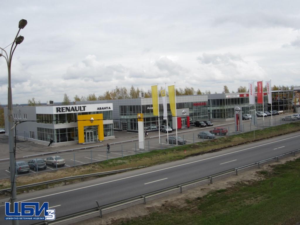 Бетон в Коломне - Автоцентра Аванта на объездной дороге