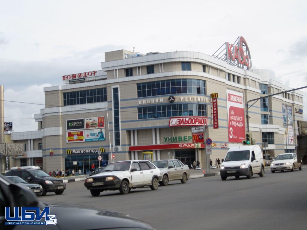 Услуги Автобетононасоса ТК Кадо 5.04.2008