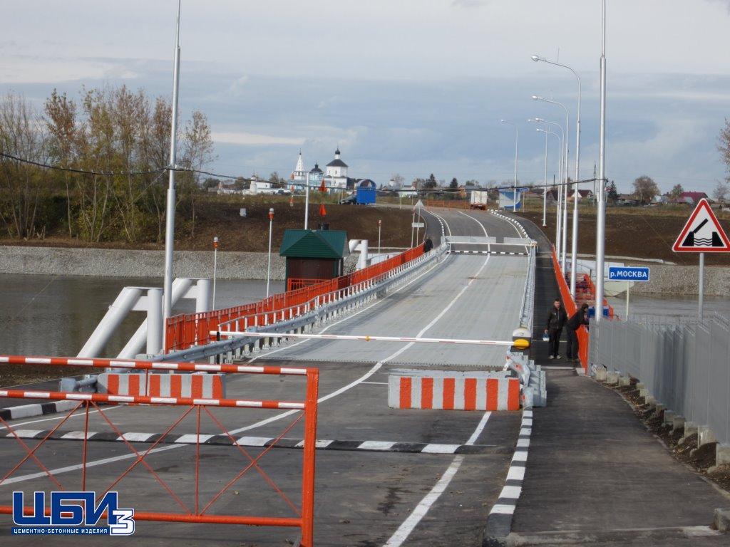 Услуги Автобетононасоса и заливка моста бетоном. Бобреневский мост г.Коломна