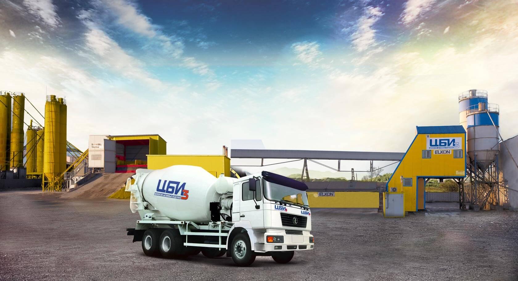 Купить бетон с доставкой в коломне цена за куб завод бетона иркутск