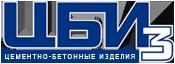 ЦБИ-3